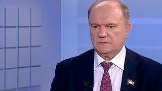Зюганов: Путин не случайно назвал действия Эрдогана предательством