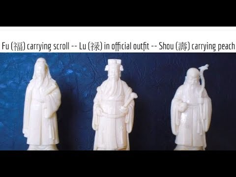 Fu Lu Shou: Three Chinese Lucky Gods