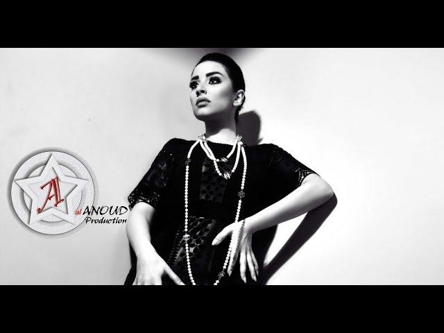 Sarah Farah (Fata A7lami- سارة فرح فتى أحلامي )