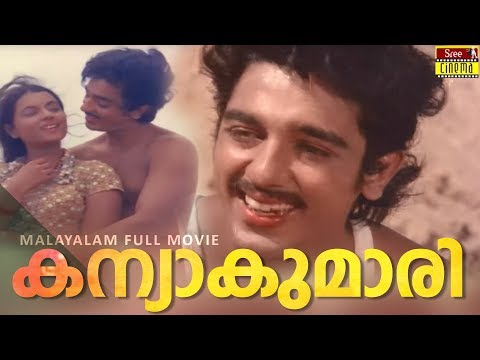 kanyakumari malayalam full movie kamal haasan rita bhaduri k s sethumadhavan super hit movie malayalam film movie full movie feature films cinema kerala hd middle trending trailors teaser promo video   malayalam film movie full movie feature films cinema kerala hd middle trending trailors teaser promo video