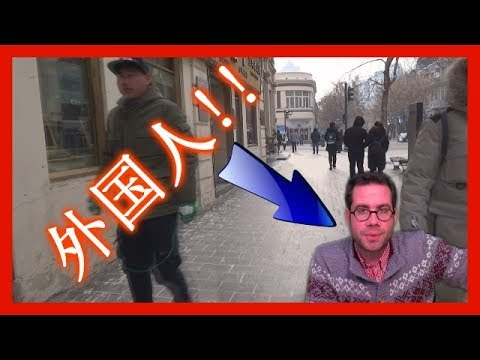 ARE FOREIGNERS REALLY WELCOME IN CHINA ???