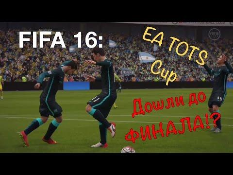 FIFA 16   Сюрприз, Уебан!!! / Surprise Motherfucker!!!   18+