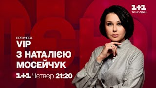 Президент Володимир Зеленський у \