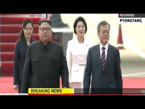 President Of South Korea Meets With Kim Jong Un In Pyongyang!