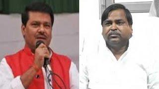Gayatri Prasad Prajapati And Raj Kishore Singh Dismissed From Sp