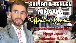 SHINGO & YEHLEN  YOKOYAMA WEDDING RECEPTION | KICK BOXING | KOBE CITY