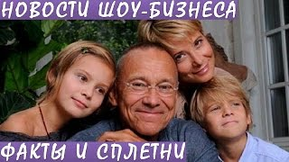 Медики сообщили об улучшении состояния дочери Высоцкой и Кончаловского. Новости шоу-бизнеса.