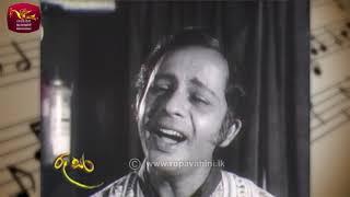 2020-11-06 | අපේ සිංදුව | Ape Sinduwa | Programme 27 |  @Sri Lanka Rupavahini  Thumbnail