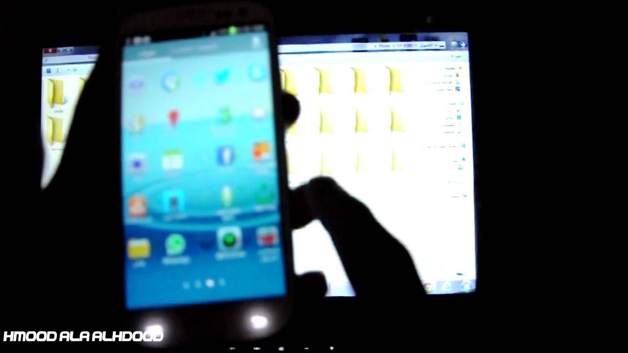 برنامج ايقو igo my way Samsung Galaxy S3 خرائط.m2ts