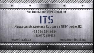 www.Brillion-Club.com , ООО ИТС, Черкассы(, 2014-07-01T07:33:34.000Z)