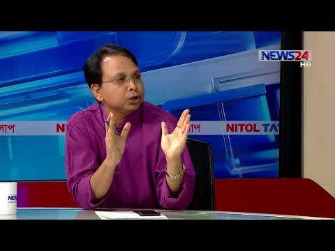 Newsroom Songlap On 8th August, 2018 At 12am নিউজরুম সংলাপ On News24