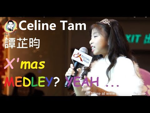 2016 Christmas song covered by Celine 譚芷昀 - 聖誕