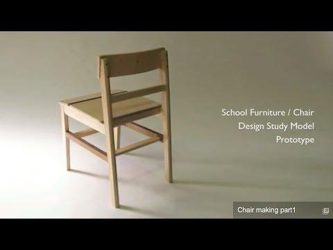 003 school furniture / chair 学校椅子 design prototype part2