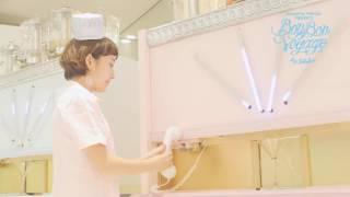 Samantha Thavasa Presents BonBonVoyage! by KLOKA at サマンサタバサDELUXE 表参道GATES店 floor2