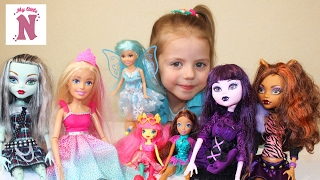Кукла БАРБИ Куклы МОНСТЕР ХАЙ и ФЕИ ВИНКС Одежда для кукол Видео и игры для девочек(Настя играет с куклами БАРБИ Barbie , МОНСТЕР ХАЙ Monster High, ФЕИ ВИНКС Winx Club doll, ЭКВЕСТРИЯ Гёрлз Equestria Girls Rainbow Rocks..., 2017-02-02T18:09:25.000Z)