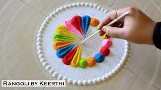 Simple rangoli design l colourful rangoli l सुंदर रंगोली l rangoli by keerthi l kolam l रंगोली