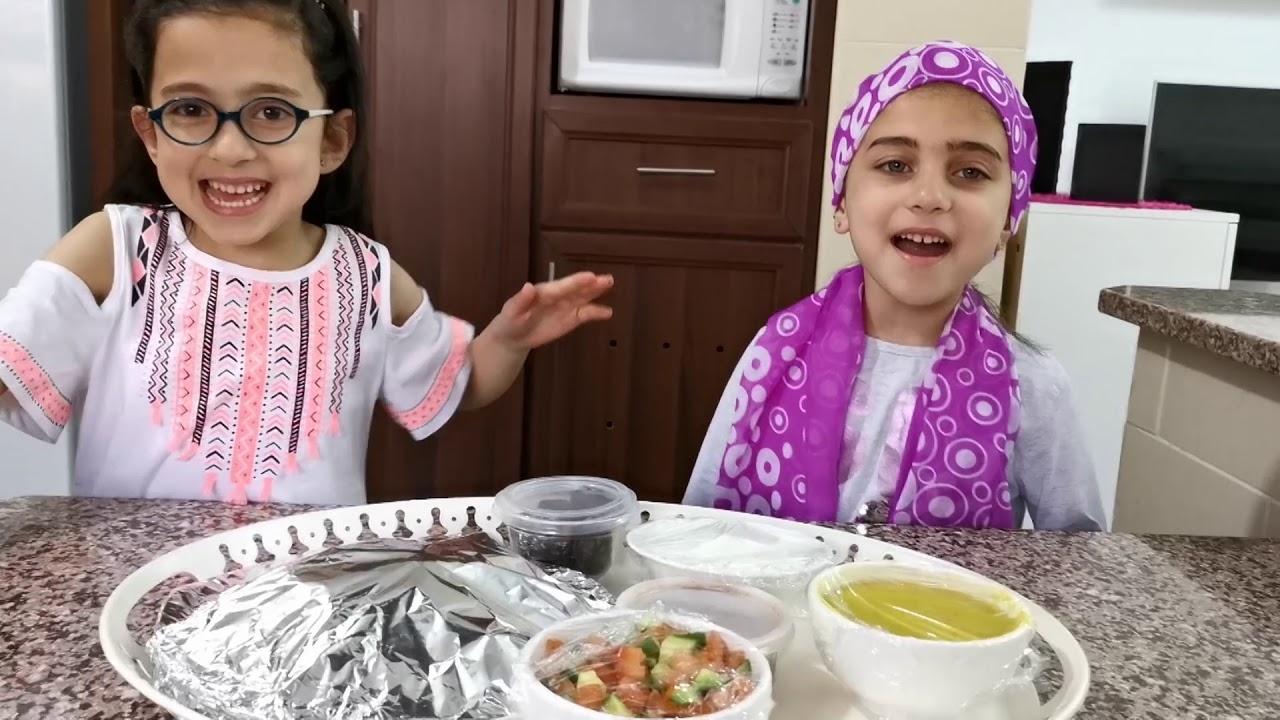 رمضان مع جوان وليليان Youtube