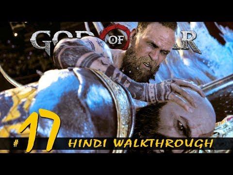 "GOD OF WAR (Hindi) Walkthrough Part 17 ""BALDUR ATTACKS"" (PS4 Pro Gameplay) - 동영상"