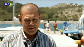 <span class='as_h2'><a href='https://webtv.eklogika.gr/foteina-monopatia-symi-to-nisi-toy-panormiti-23-10-2016-ert' target='_blank' title='Φωτεινά Μονοπάτια «Σύμη, το νησί του Πανορμίτη» | 23/10/2016 | ΕΡΤ'>Φωτεινά Μονοπάτια «Σύμη, το νησί του Πανορμίτη» | 23/10/2016 | ΕΡΤ</a></span>