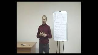 Отзывы о практике Чжун Юань Цигун (Алматы). 1 часть.avi
