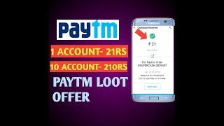 PAYTM OFFER- 21RS ADD MONEY PROMOCODE OLD AND NEW USERS OFFER LIVE PROOF