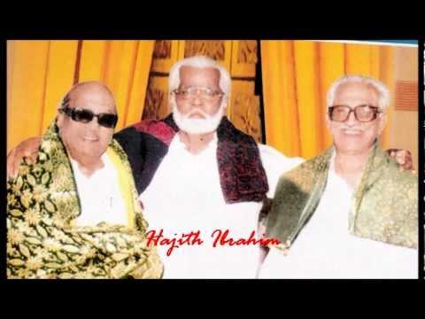ஓடி வருகிறான்...உதயசூரியன்... || தி.மு.கழக பாடல்கள் || ISAI MURASU E.M.HANIFA