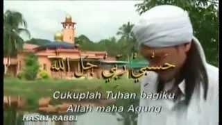 Hasbi Rabbi (Akhil Hayy)