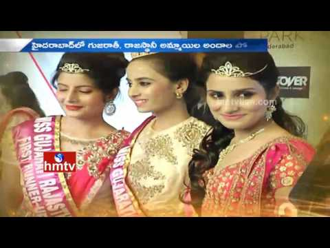 Rajasthan & Gujarat Young Girls Participate in Beauty Contest at Hyderabad | HMTV