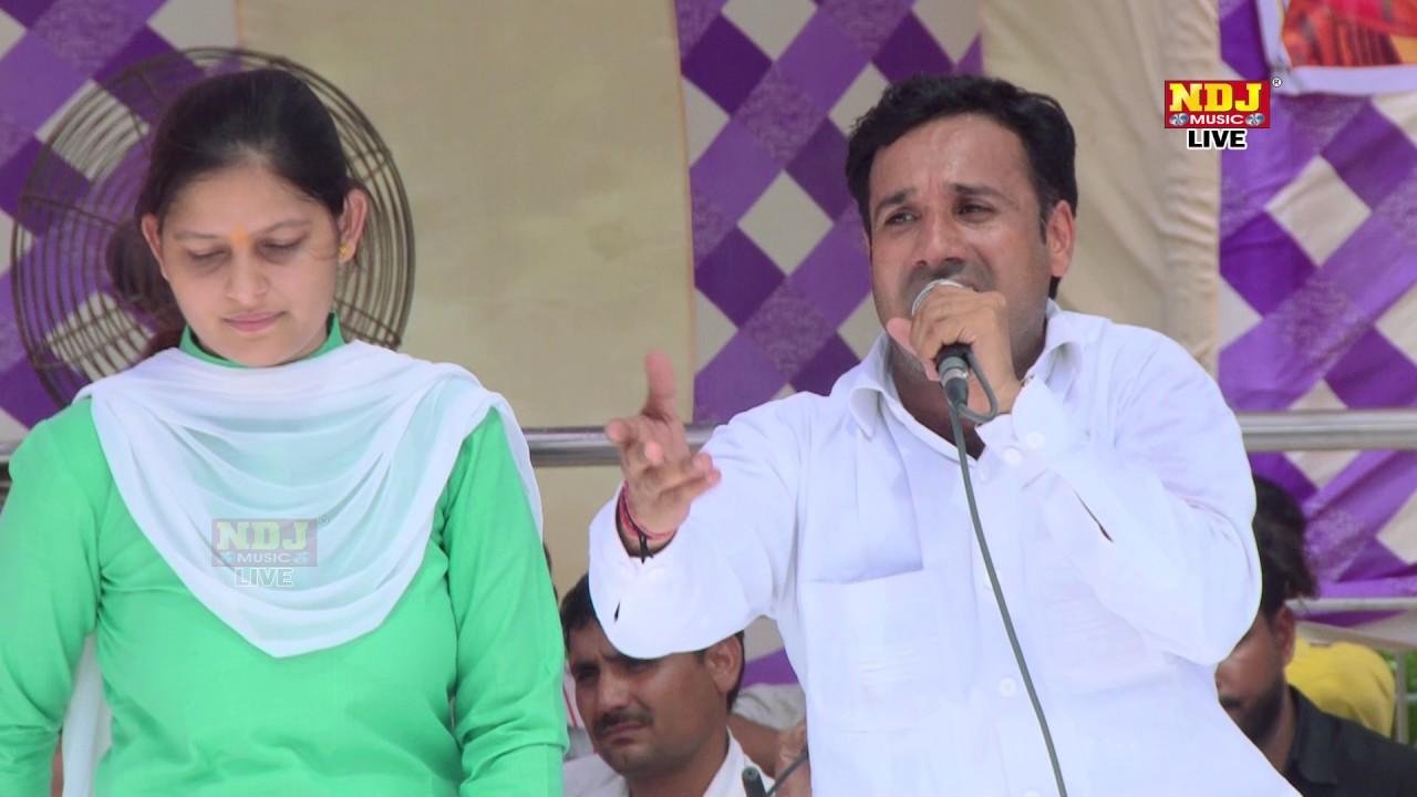 kissa Narsi Seth # गऊशाला से बाहर निकल जा # Jaiveer Bhati # Latest Haryanvi Ragni Song 2017 # NDJ