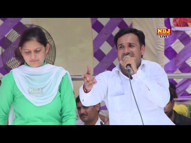 kissa Narsi Seth # ?????? ?? ???? ???? ?? # Jaiveer Bhati # Latest Haryanvi Ragni Song 2017 # NDJ