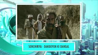 9XM Newsic | Sonchiriya Teaser | Bade | Chote