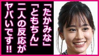 勝地涼と前田敦子が結婚!妊娠か?元AKB前田あっちゃん結婚に「たかみな」「ともちん」の反応がヤバすぎる!