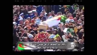 آيت أحمد: وصول جثمان الفقيد قرية آيث يحيى