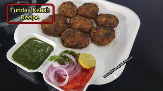 Tunday Kabab Recipe at home | Eid ul Adha Special | My Kitchen My Dish
