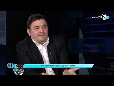 Зиков во ClickPlus: ВМРО ДПМНЕ потроши многу пари за документарни филмови за Илинден!