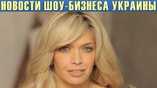 Вера Брежнева посетила родное Каменское. Новости шоу-бизнеса Украины.