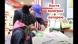 VLOG Шоппинг Подарок мне и Даше от Vredina Life