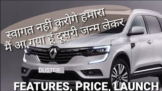 2020 Renault Duster Suv Launch Price Features || BS6 Duster 2020 Review Specifications Facelift