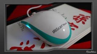 Myszka i skaner w jednym - IRIScan Mouse Executive 2