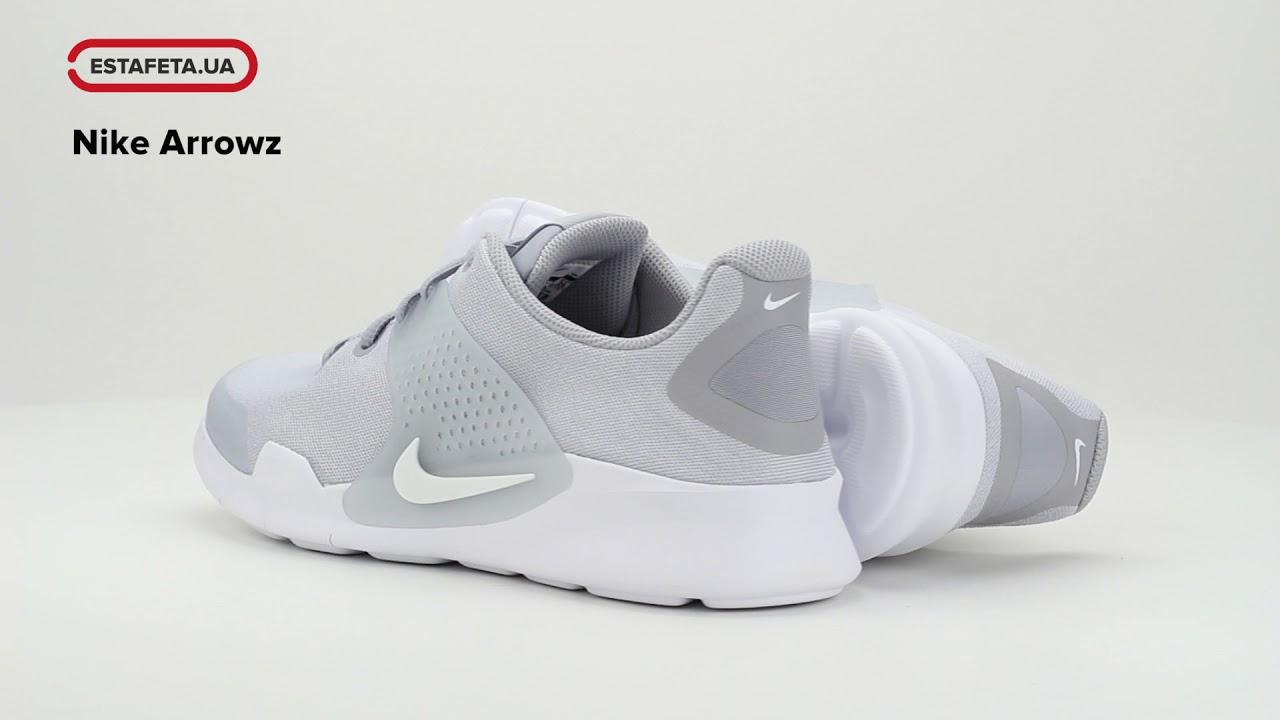 4f766b5e Кроссовки Men's Nike Arrowz Shoe 902813-001 - YouTube