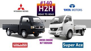 H2H #140 Mitsubishi L-300 vs Tata SUPER ACE