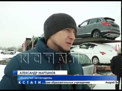 """Одобрили КРЕДИТ на """"левого"""" человека.."""