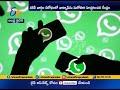 Fix fake Message Problem or Face Action   Ravi Shankar Prasad Tells WhatsApp Whatsapp Status Video Download Free