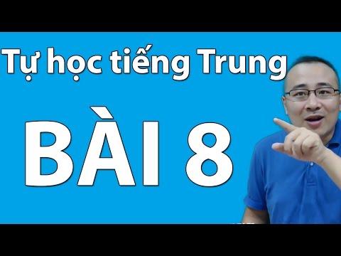 TỰ HỌC TIẾNG TRUNG | Giáo trình hán ngữ 1| BÀI 8 tiếng Đài Loan