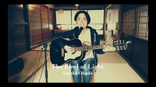 NONKI BOOK出版の作品、「光のうつわ」The Bowl of Light の出版一周年記念に寄せて、作者のテライシマナさんが編集してくださったミュージックビデオ...