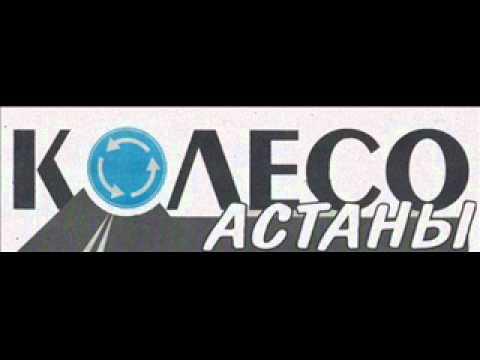 ЖК ZAM-ZAM купить новую квартиру в Астане - Левый берег