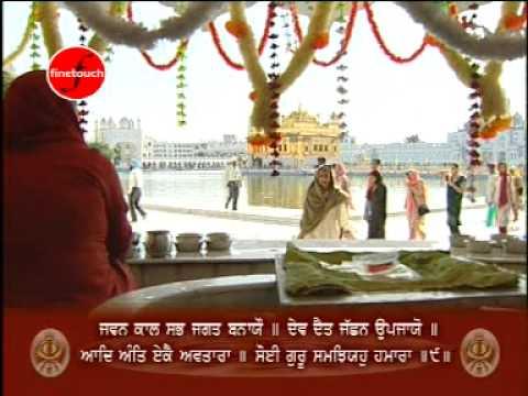 Rehraas Sahib - Bhai Jarnail Singh Damdami Taksal - Nitnem