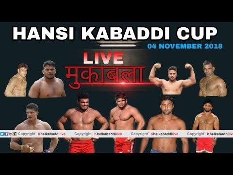 SINGHWA VS GORAKHPUR    FINAL MATCH HANSI HISAR    4 NOVEMBER2018    KKL