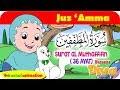 QS Al Muthaffifin | Mengaji Juz Amma Bersama Diva | Kastari Animation Official