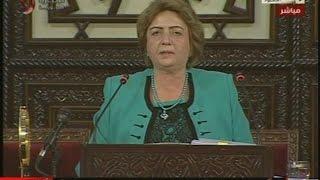 كلمة الدكتورة هدية عباس رئيس مجلس الشعب